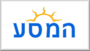 the journey logo 170-300